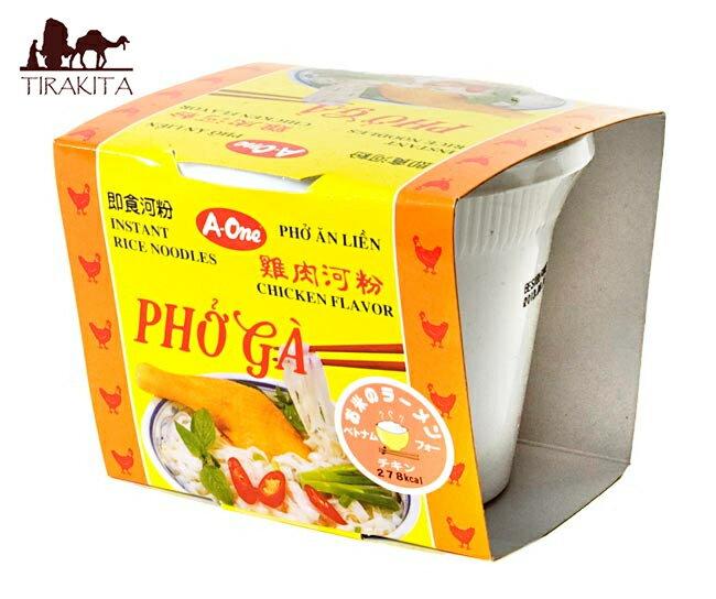 ベトナム・フォー インスタント カップ 【A-One】 チキン味 / ベトナム料理 インスタント麺 あす楽