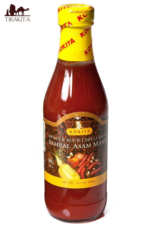 サンバル アサム マニス Sambal Asam Manis スイート&サワー チリ ソース 【Kokita】 / インドネシア料理 バリ チリソース レビューでタイカレープレゼント あす楽