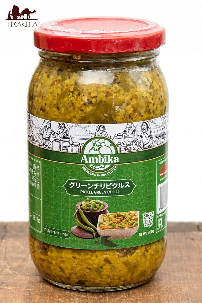インドのピクルス (アチャール) グリーン チリ 【RAJ】 / インド料理 レビューでタイカレープレゼント あす楽