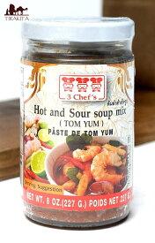 【トムヤムペースト】 瓶 Sサイズ 227g 【THREE CHEF'S】 / タイ料理 料理の素 トムヤンクン CHEF'S(スリーシェフ) インド レトルト カレー エスニック アジアン 食品 食材 食器