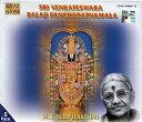 【cd】 Sri Venkateswara Balaji Pancharatnamala 5CDs / ヴェーンカテーシュワラ神 バラジ バラジー SAREGAMA インド…
