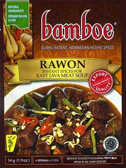 味之素印尼菜吐出蜡丸 RAWON