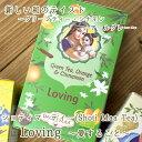 オーガニック ハーブ ティー Loving 愛すること 〜 シータとベイビークリシュナ 【Hari s Treasure】 【レビューで100…