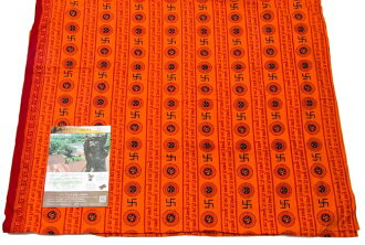 棉布人员二花纹布-橙子5cm角nohagire| 秤分量出售亚洲布印度纤维族群