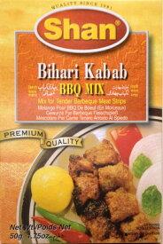 ビハリケバブ スパイス ミックス 50g 【Shan】 / パキスタン料理 カレー Foods(シャン フーズ) 中近東 アラブ トルコ 食品 食材 アジアン食品 エスニック食材