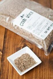 クミン ホール Cumin Whole 【500g 袋入り】 / スパイス カレー TIRAKITA インド アジアン食品 エスニック食材
