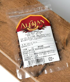 【オーガニック】クローブホール Clove Whole 【20g】 / ALISHAN(アリサン) スパイス アジアン食品 エスニック食材
