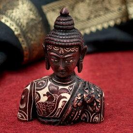 手彫り模様の半身ブッダ像 10cm / レジン 神様 ヒンドゥー教 仏教 置物 仏陀 釈迦 インド エスニック アジア 雑貨