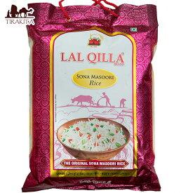 【バスマティライス】 ソナ マスリ 5kg − sona masoori 【LAL QILLA】 / masuri samba jeera karra rice インド料理 南インド 米 粉 豆 ライスペーパー エスニック アジアン 食品 食材 食器