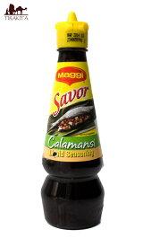 【シーズニングスパイス】 ソース カラマンシー Liquid seasoning Calamansi 【Savor】 / フィリピン料理 シーズニングソース カレカレ シニガン 食品 食材 エスニック アジアン インド 食器