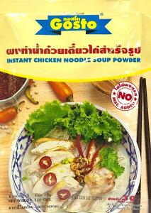 タイラーメンスープの素 チキン味 150g / タイ料理 LOBO(ロボ) 食品 食材 アジアン食品 エスニック食材