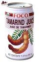 タマリンド ジュース 350ml (FOCO) / タイ あす楽