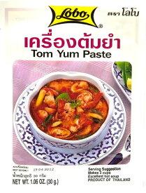 【トムヤム】 ペースト 30g 【Lobo】 / タイ料理 料理の素 トムヤンクン LOBO(ロボ) インド レトルト カレー エスニック アジアン 食品 食材 食器