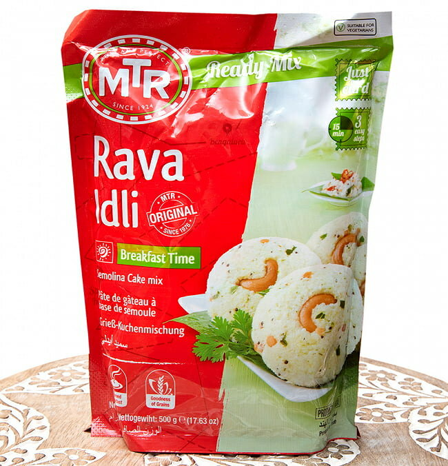 インドの軽食 ラヴァ イドリーの素 -RAVA IDLI Mix 【MTR】 / レトルトカレー インド料理 蒸しパン 蒸しパンミックス あす楽