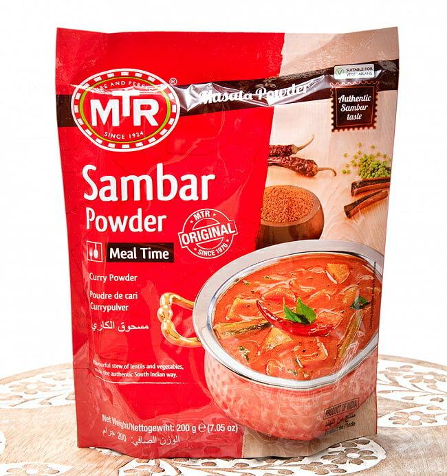 サンバルカレーパウダー Sambar Curry Powder 【MTR】 / レトルトカレー インド料理 スパイス あす楽