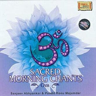 Sacred Morning Chants - Om India music CD folk music mantra God meditation  awakening morning hymn of the Hindu religion