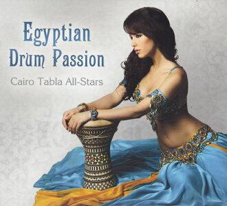 埃及鼓激情-开罗 Tabla 全-StarsBellydance,肚皮舞,肚皮舞 CD