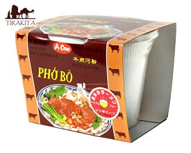 ベトナム フォー インスタント カップ 【A One】 ビーフ味 / ベトナム料理 インスタント麺 One(エーワン) ベトナム食品 ベトナム食材 アジアン食品 エスニック食材
