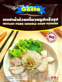 タイラーメンスープの素 ポーク味 パック Sサイズ 150g / タイ料理 GOSTO 食品 食材 アジアン食品 エスニック食材