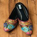 Id shoe 524