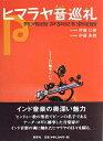 It-book-1