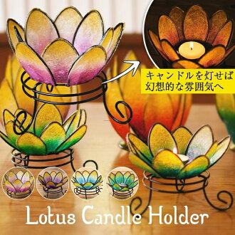 Tirakita Lotus Candle Stand Blue Ethnic India Asian Grocery Lotus