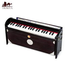 【送料無料】 【Kartar Music House社製】携帯ハルモニウム / Harmonium ピアノ インド 楽器 鍵盤楽器 民族楽器 インド楽器 エスニック楽器 ヒーリング楽器