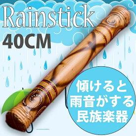 レインスティック 雨音がする民族楽器 40cm カラフルペイント【渦巻き】 / 癒やし バリ 打楽器 インド楽器 エスニック楽器 ヒーリング楽器