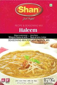 ハリームマサラ スパイスミックス 50g (スパイスのみ) 【Shan】 / パキスタン料理 カレー Foods(シャン フーズ) 中近東 アラブ トルコ 食品 食材 アジアン食品 エスニック食材
