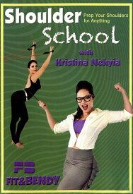 Shoulder School with Kristina Nekyia 肩のストレッチとトレーニング DVD / ベリーダンス フィットネス ポールダンサー 曲芸師 重量挙げ選手 ヨーガ行者 Fit & Bendy レッスン Belly Dance