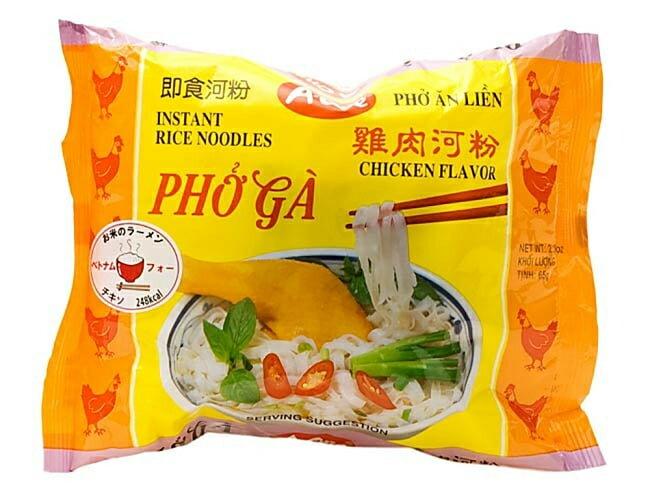 ベトナム・フォー (袋) 【A-One】 チキン味 / ベトナム料理 インスタント麺 あす楽