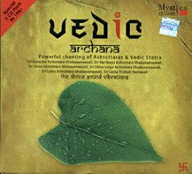Vedic Archana / ヴェーダ cd レビューでタイカレープレゼント あす楽