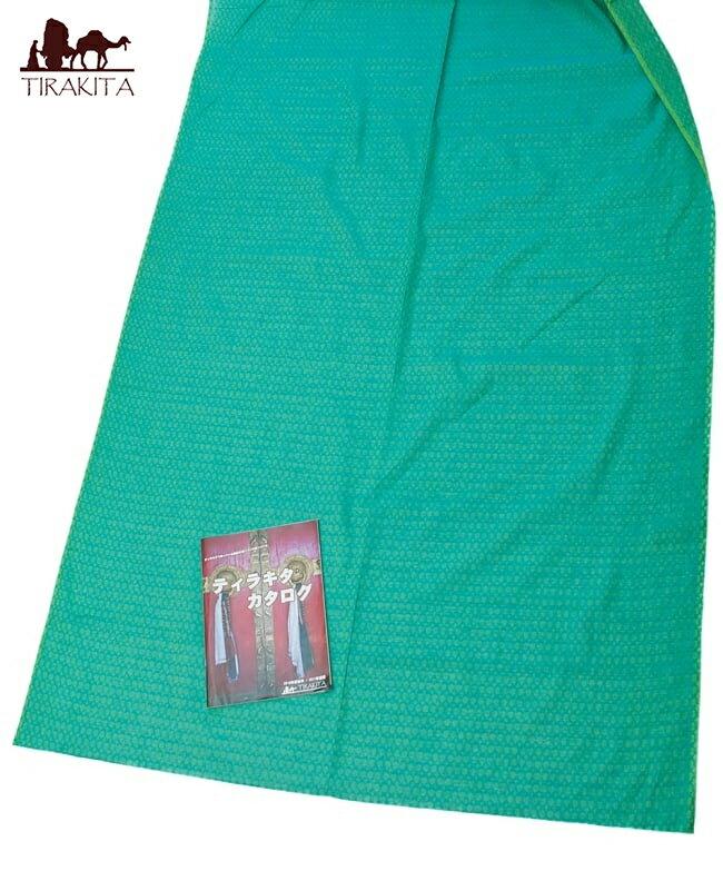 〔1m切り売り〕インドのシンプルコットン布 編み模様ブルーグリーン / あす楽