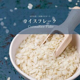 Rice flakes Rice Flake-tableware and food materials RAJ ( Raja )-RAJ, India, India, rice puffs