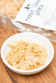 フライドオニオン 100g【袋入り】 / スライス 玉ねぎ TIRAKITA お買い得 お試し 食品 食材 アジアン食品 エスニック食材