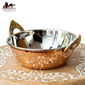 カダイ 装飾持ち手付 (直径:約13.6cm) / インド 鍋 食器 銅 調理器具 アジアン食品 エスニック食材
