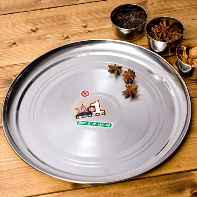 カレー大皿 31cm -重ね収納ができるタイプ / ラウンドターリー 丸皿 ターリープレート レビューでタイカレープレゼント あす楽