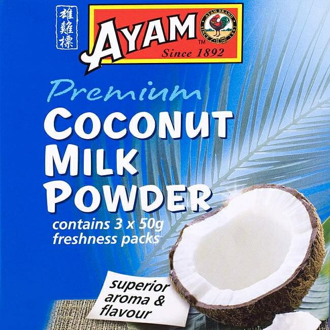 ココナッツミルクパウダー Coconut Milk Powder 【AYAM】 / 料理の素 レビューでタイカレープレゼント あす楽