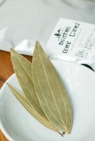 インディアンベイリーフ(シナモンリーフ) Bay Leaves【50gパック】 / TIRAKITA お買い得 お試し 食品 食材 アジアン食品 エスニック食材