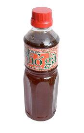 フォー スープの素 フォーガー Pho ga 【AODAI】 / ベトナム料理 ライスヌードル AODAI(アオザイ) ディップソース チャツネ アジアン食品 エスニック食材
