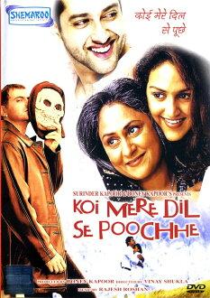 Koi Mere Dil Se Poochhe DVD | 2002印度電影CD藍光