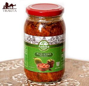 インドのピクルス (アチャール) マンゴー400g 【RAJ】 / マンゴーピクルス 漬物 インド料理 アンビカ(AMBIKA) スパイス カレー アジアン食品 エスニック食材