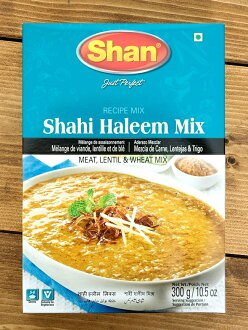 スペシャルシャヒハリームミックス 300 g / Pakistan dish Foods (beautifulness foods) Near and Middle East Arabic Turkish food ingredients ethnic horse mackerel Ann India tableware