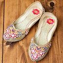 Id shoe 491