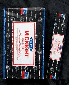 【12箱セット】ミッドナイト香 Satya Midnight Incense / Nag Champa お香 インセンス インド香 サティヤ アジア エスニック