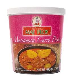 マサマン カレー ペースト 400g 〔MAE PLOY〕 / タイ料理 タイカレー 料理の素 PLOY(メープロイ) インド レトルト アジアン食品 エスニック食材