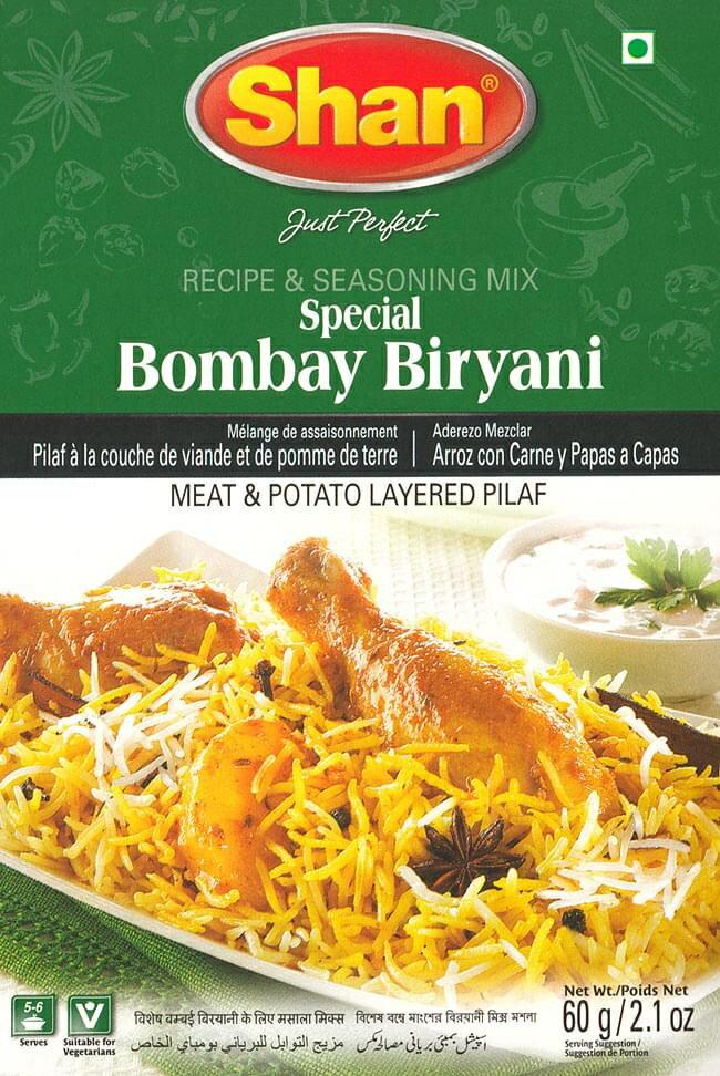 ボンベイビリヤニ マサラ スパイス ミックス 60g 【Shan】 / パキスタン料理 カレー 混ぜご飯・炊込みご飯の素 あす楽