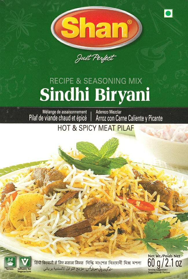 店内全品エントリーでポイント5倍 シンディビリヤニ マサラ スパイス ミックス 60g 【Shan】 / パキスタン料理 カレー 混ぜご飯・炊込みご飯の素 あす楽