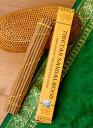 Tibetan Sandalwood Incense -チベットの白檀香 / レビューでタイカレープレゼント あす楽