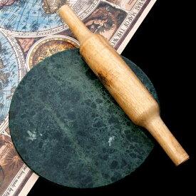 【麺棒セット!】チャパティ用の台 マーブル製 緑系 [直径約22.5cm] / のし台 こね台 石製 チャクラ ベラン インド 調理器具 食器 アジアン食品 エスニック食材